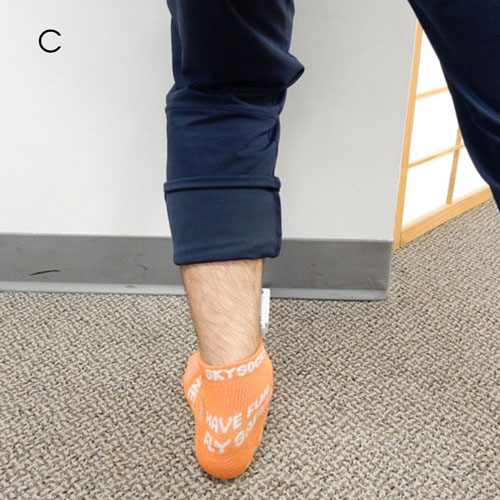 ankle-dorsiflexion-back-view